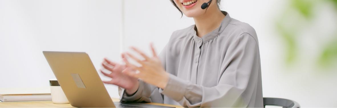 オンライン商談のツール